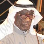 د. محمد مبارك بلال - الكويت
